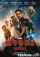 Iron Man 3 (2013) (DVD) (Hong Kong Version)