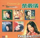 Frances Yip (6CD)