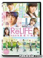 ReLife (2017) (DVD) (Taiwan Version)