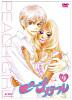 Peach Girl Vol.9 (End) (Japan Version)