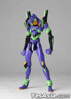 Revoltech : No.100 EVA Unit 01