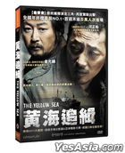 The Yellow Sea (2010) (DVD) (Taiwan Version)