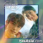 He Is Psychometric Original TV Soundtrack (OST) (CD + DVD) (Taiwan Version)