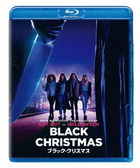 Black Christmas (2019) (Blu-ray) (Japan Version)