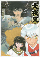 Inuyasha 29 (Wide Edition)