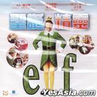 Elf (VCD) (Hong Kong Version)