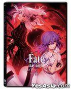Fate/stay night Heaven's Feel II. Lost Butterfly (2019) (DVD) (Hong Kong Version)