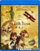 The Little Prince (2015) (Blu-ray) (3D) (Hong Kong Version)