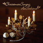 Christmas Songs (日本版)