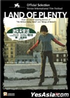 Land of Plenty (DTS Version) (Hong Kong Version)