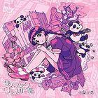 One Rank Ue no Girl (Normal Edition) (Japan Version)