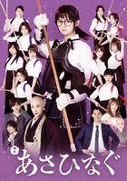 Stage Asahinagu (DVD) (Japan Version)