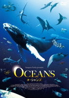 Oceans  (DVD) (Special Priced Edition) (Japan Version)