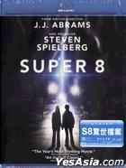 Super 8 (2011) (Blu-ray) (Hong Kong Version)