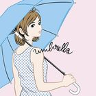 umbrella / Dropout [Type A] (SINGLE+DVD)  (First Press Limited Edition) (Japan Version)