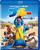 Rio (Blu-ray) (Special Priced Edition) (Japan Version)