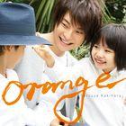 orange (Normal Edition)(Japan Version)