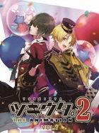 Tsukiuta. THE ANIMATION2 Vol.1 [DVD+CD]  (Japan Version)