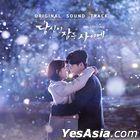 While You Were Sleeping OST (SBS TV Drama) (2CD)