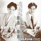 Raidas Best of Best (Reissue Version)