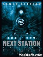 Next Station Concert Live (Blu-ray)