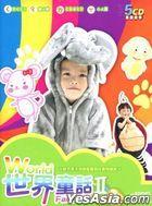 Fairy Tale World 2 (5CD)