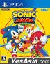 Sonic Mania Plus (日本版)