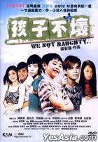 We Not Naughty (DVD) (Hong Kong Version)