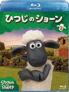 Shaun The Sheep Vol.2 (Blu-ray)(Japan Version)