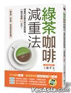 Lu Cha Ka Pei Jian Zhong Fa : Jian Zhong Men Zhen Yi Sheng Jiao Ni Qing Song He , Yi Ge Yue Ji Shou6.2 Gong Jin !