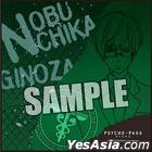 PSYCHO-PASS : Microfiber Mini Towel Ginoza Nobuchika