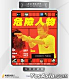 Dangerous Person (VCD) (Hong Kong Version)