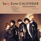 Sexy Zone 2021 Calendar (APR-2021-MAR-2022) (Japan Version)