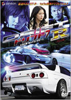 Drift 7 -R- (DVD) (Deluxe Edition) (Japan Version)