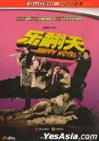 Happy Hotel (DVD-9) (China Version)