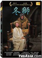 The Lion in Winter (1968) (DVD) (Taiwan Version)