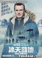 Cold Pursuit (2019) (Blu-ray) (Hong Kong Version)