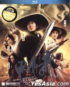 Flying Swords of Dragon Gate (2011) (Blu-ray) (Single Disc Edition)  (Hong Kong Version)