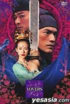 House of Flying Daggers (LOVERS) DVD Special Edition (Japan Version)