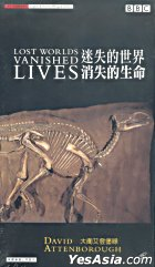 Lost Worlds Vanished Lives (VCD) (Complete Series) (Hong Kong Version)