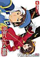 Suzumiya Haruhi no Yuutsu 6 (Normal Edition) (Japan Version)