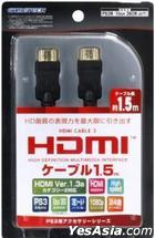 PS3 HDMI Cable 3 (1.5m) (日本版)