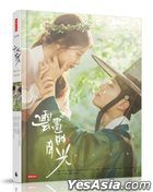 Love in the Moonlight Photo Essay (With Poster & Stickers)