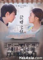 Fermented Family (DVD) (End) (Multi-audio) (JTBC TV Drama) (Taiwan Version)