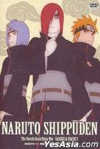 Naruto Shippuden - The Fourth Great Ninja War - Sasuke & Itachi (DVD) (Vol.7) (Taiwan Version)