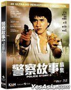 警察故事續集 (1988) (Blu-ray) (4K高清系列) (香港版)