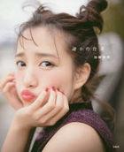 AKB48 Kato Rena Photobook 'Dareka no Shiwaza'