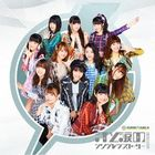 Ase to Namida no Cinderella Story (SINGLE+BLU-RAY)  (Japan Version)