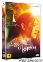 Same Same But Different (DVD) (Korea Version)