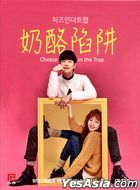 Cheese in the Trap (2016) (DVD) (Ep. 1-16) (End) (English Subtitled) (tvN TV Drama) (Singapore Version)